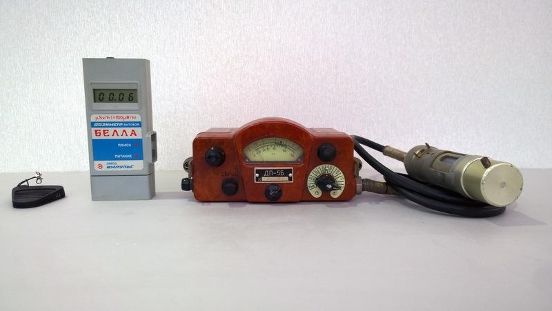 Брелок Гейгера — разведчик радиации - 2