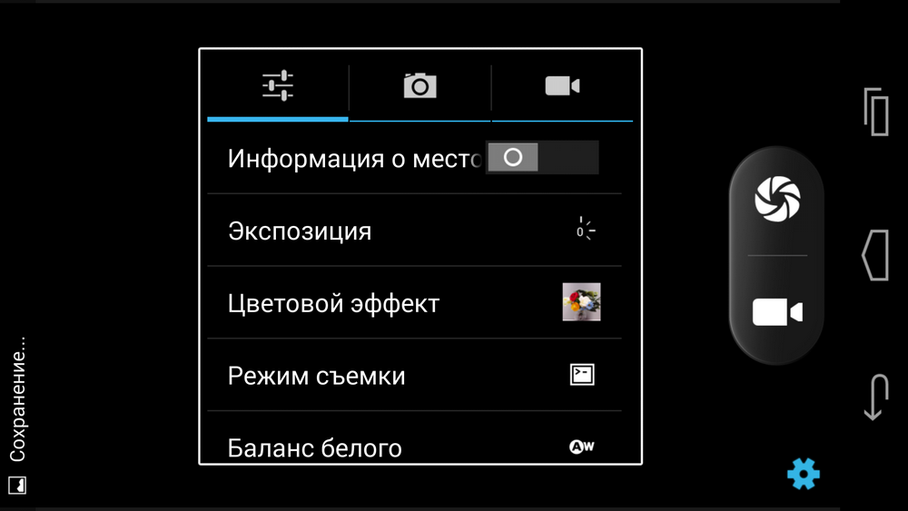 Единственный бюджетный флагман с приличной батарейкой и музыкой Hi-Fi: обзор смартфона DEXP Ixion X250 OctaVa - 28