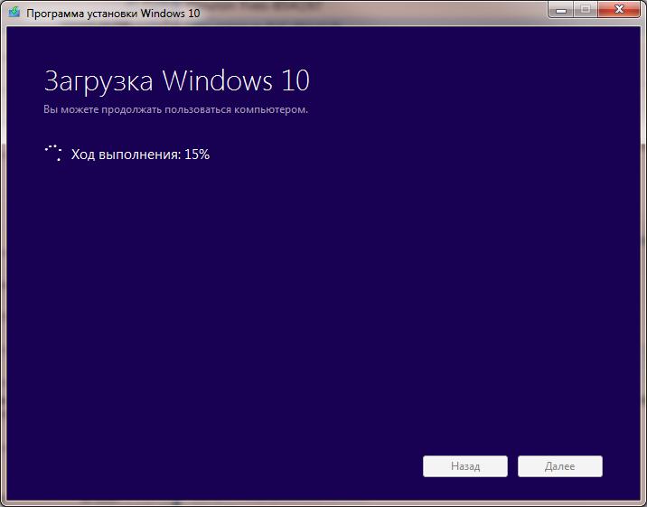 Microsoft официально выпустила Windows 10 - 1