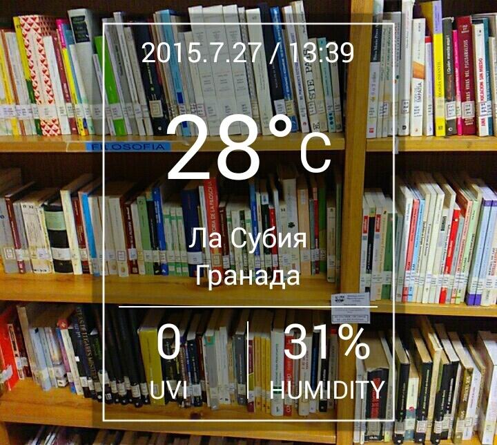 Rooti Climate: маленькая, но очень практичная метеостанция - 15