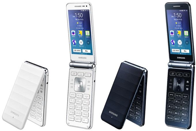 Samsung Folder