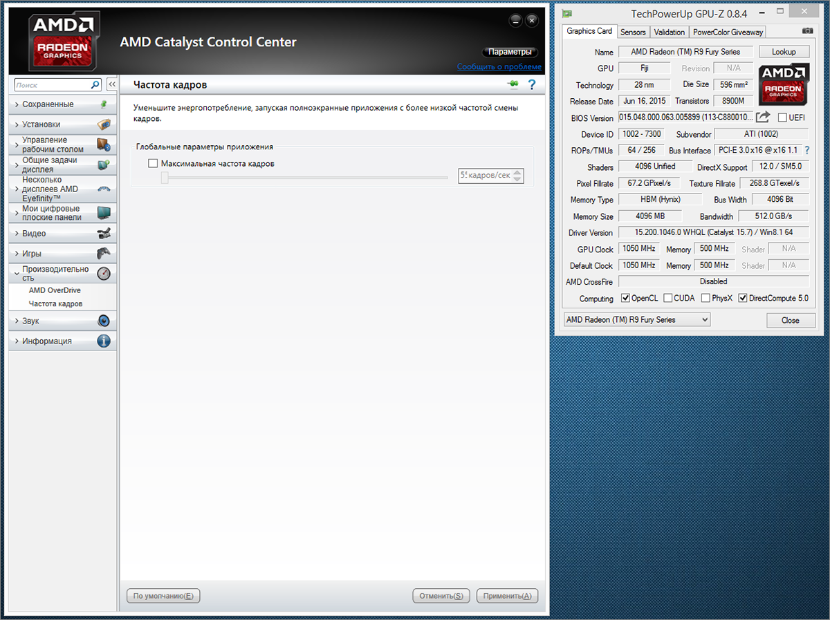 La furia roja. Обзор видеокарты AMD Radeon Fury X - 8