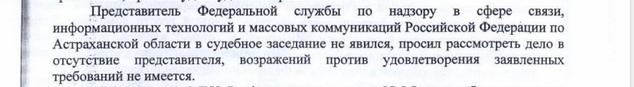 Роскомнадзор поддержал блокировку издания Цукерберг Позвонит