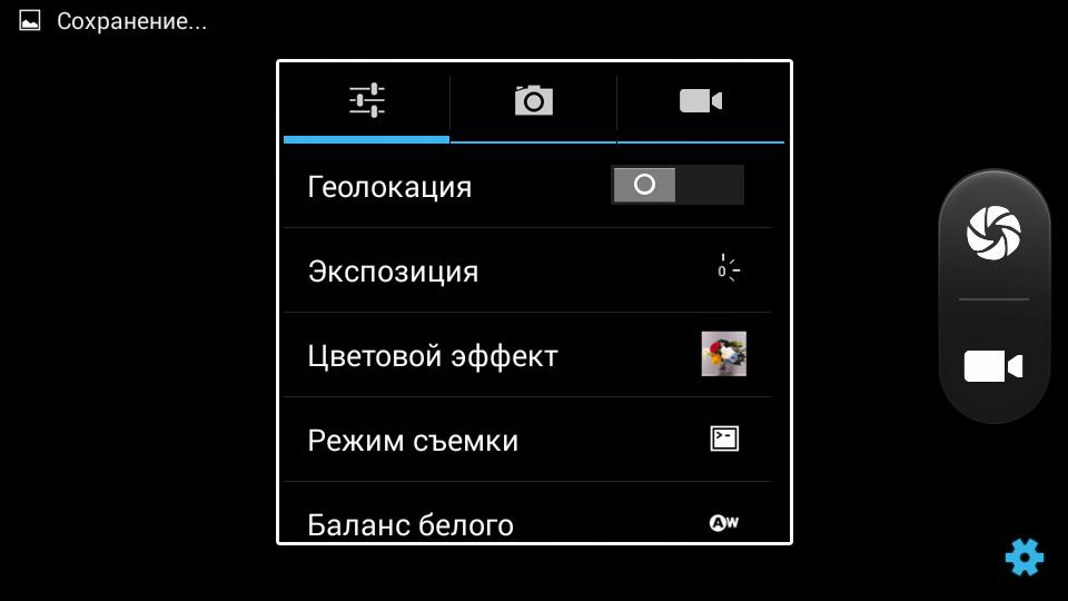 [Женский взгляд] Смартфон DEXP Ixion XL145 Snatch с батарейкой на 4000 мАч - 28