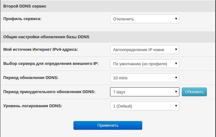 Компактный сервер для Django приложений - 13