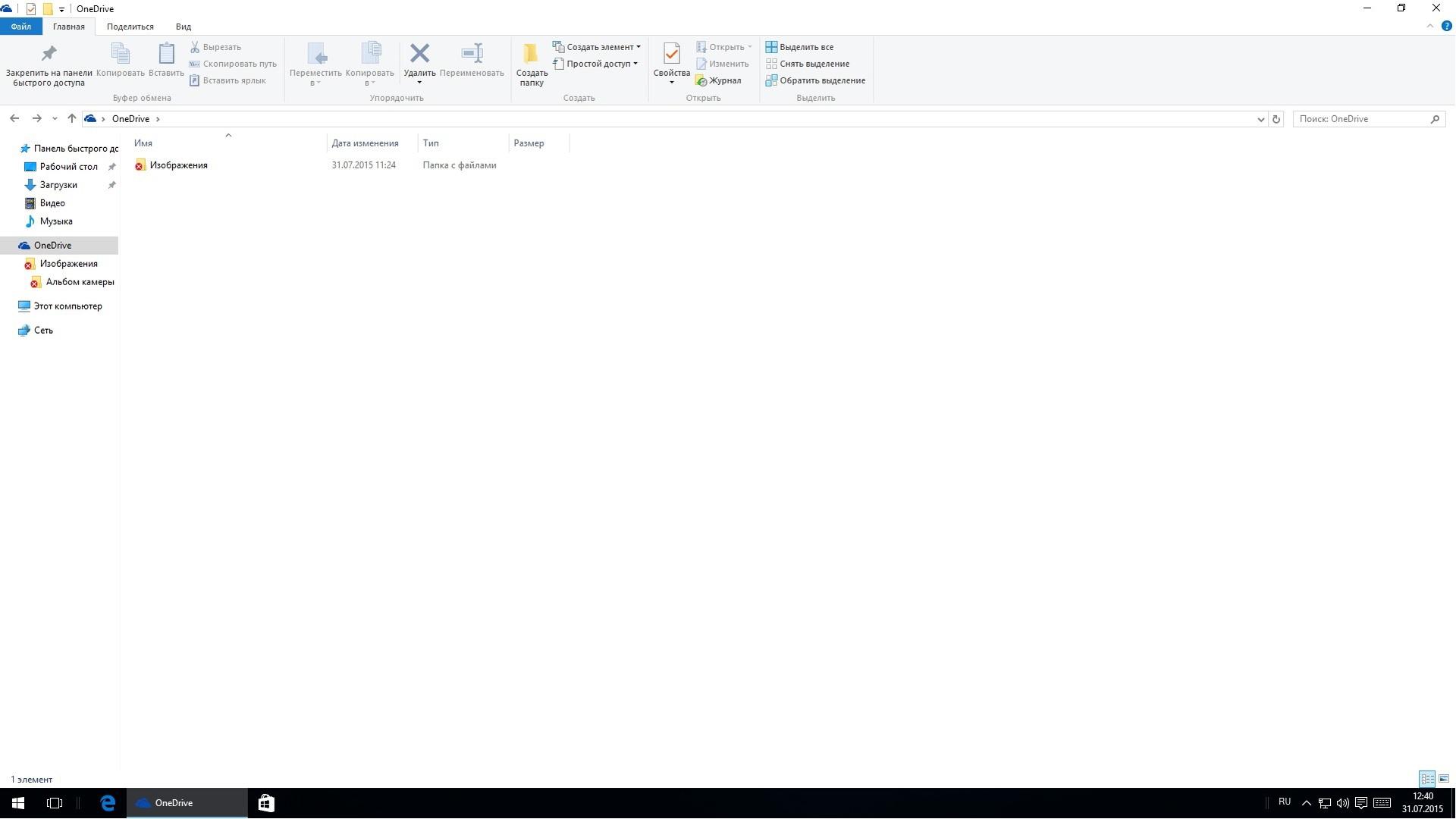Обзор и пожелания Windows 10 - 2