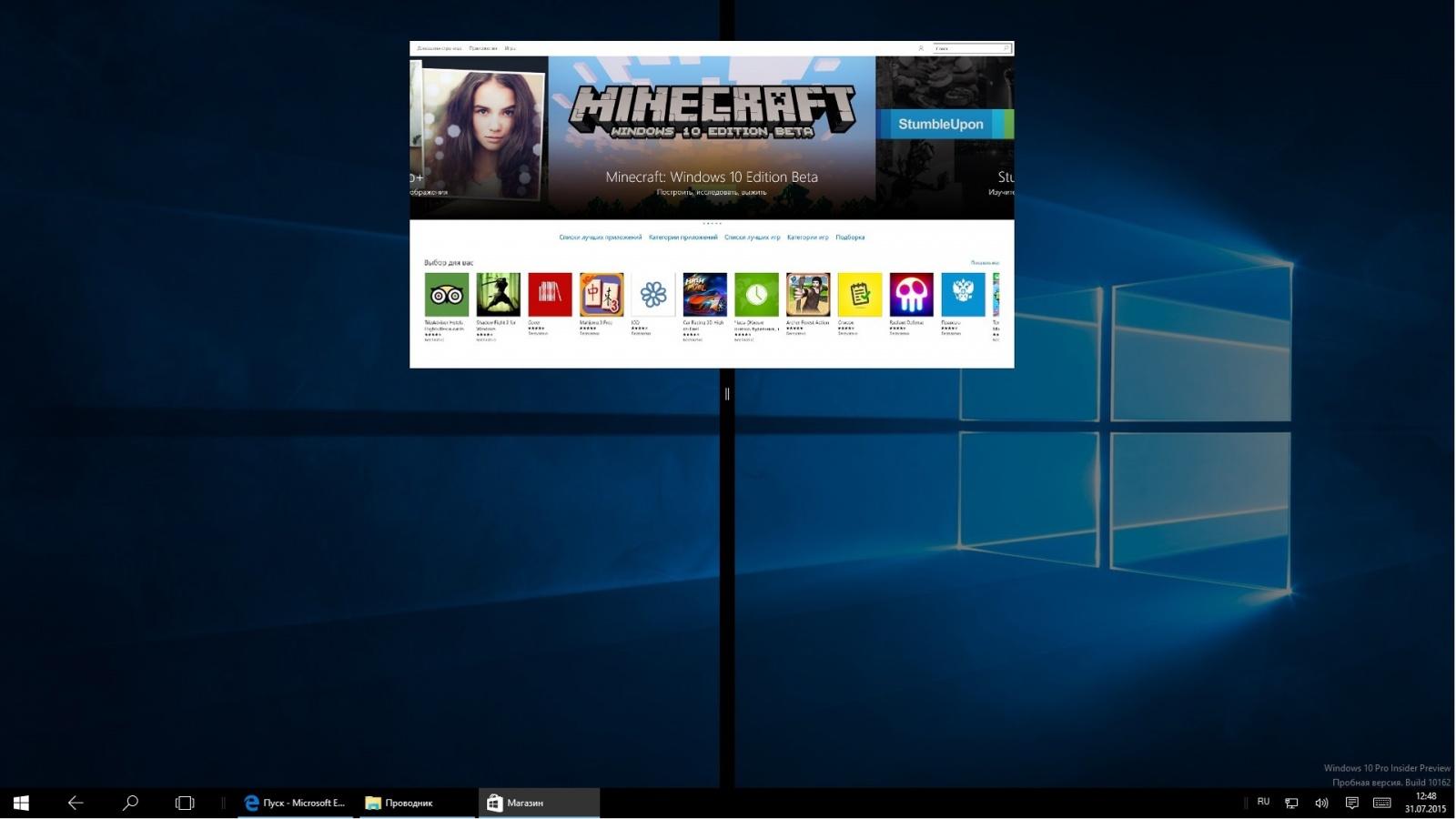 Обзор и пожелания Windows 10 - 4