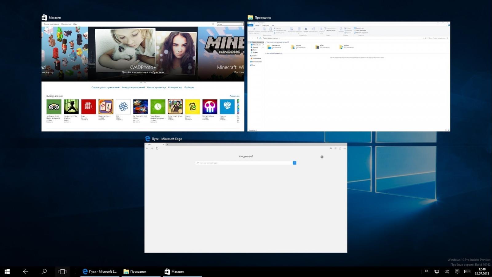 Обзор и пожелания Windows 10 - 5