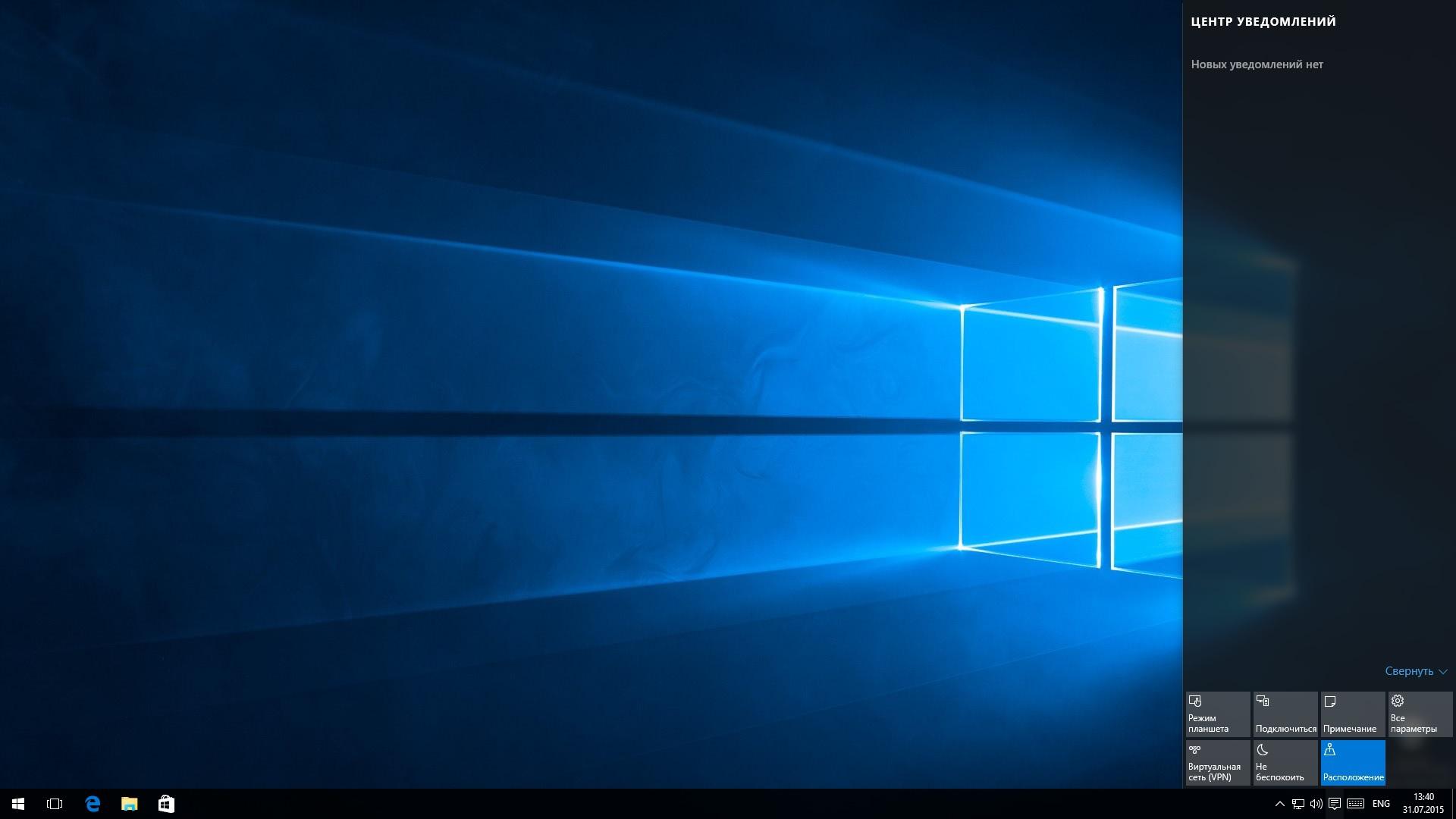 Обзор и пожелания Windows 10 - 1