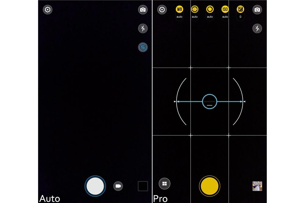 Vibe Shot: первый камерофон Lenovo в действии - 14