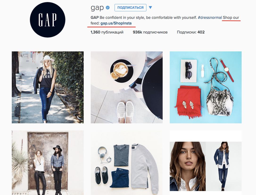 Как HashSales помогает увеличивать продажи через Instagram - 3