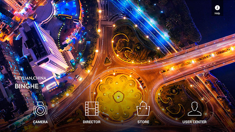 4K-аэрофотосъёмка в массы – обзор DJI Phantom 3 - 28
