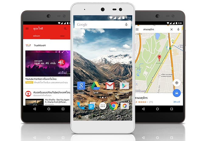 В Таиланде появились смартфоны Android One