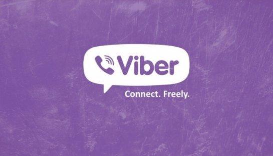 Вышла новая версия Viber - 1