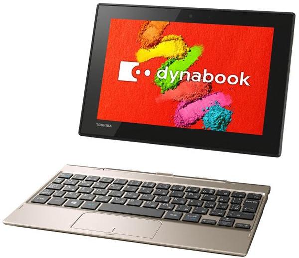 Toshiba Dynabook N29