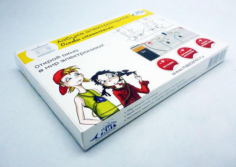 Азбука электронщика: увлекательная теория, занимательная практика и полезные решения для начинающих - 1