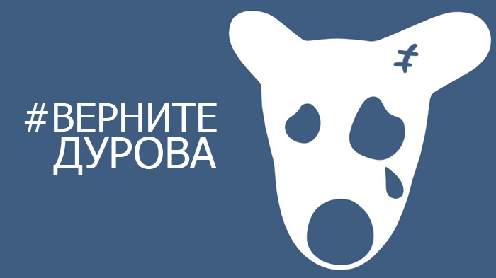Как техподдержка Вконтакте сообщества крышует - 1