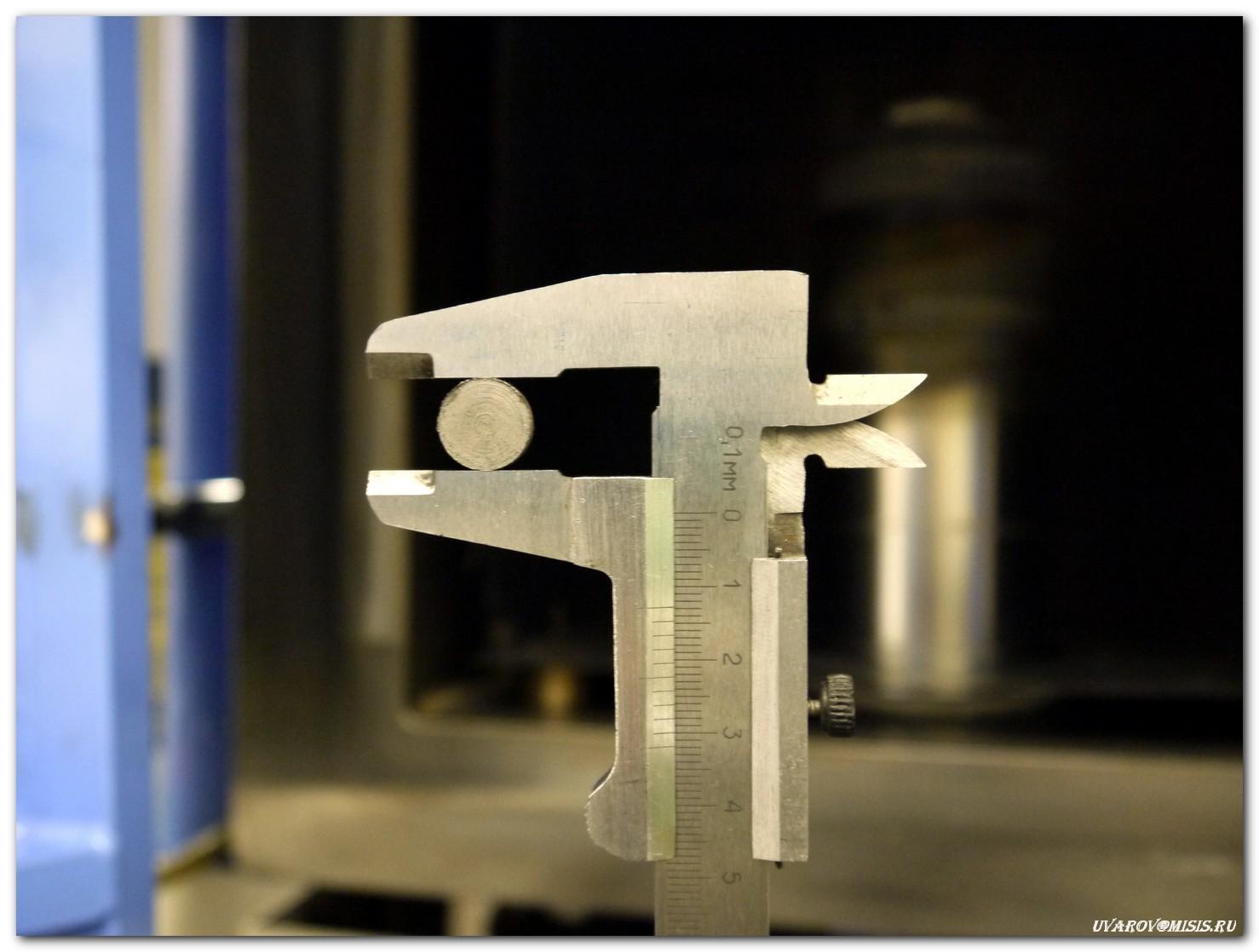 Лаборатории НИТУ «МИСиС»: от разделения наночастиц магнетита до создания квантового компьютера - 15