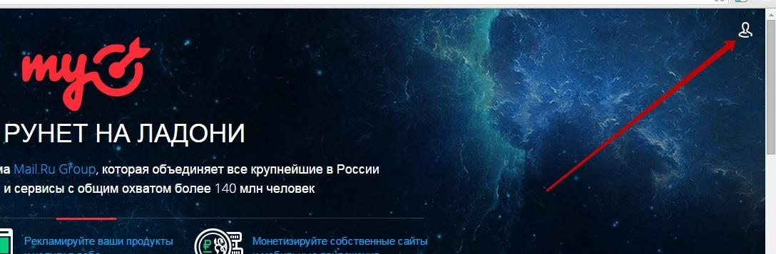Настройка таргетированной рекламы в MyTarget - 2