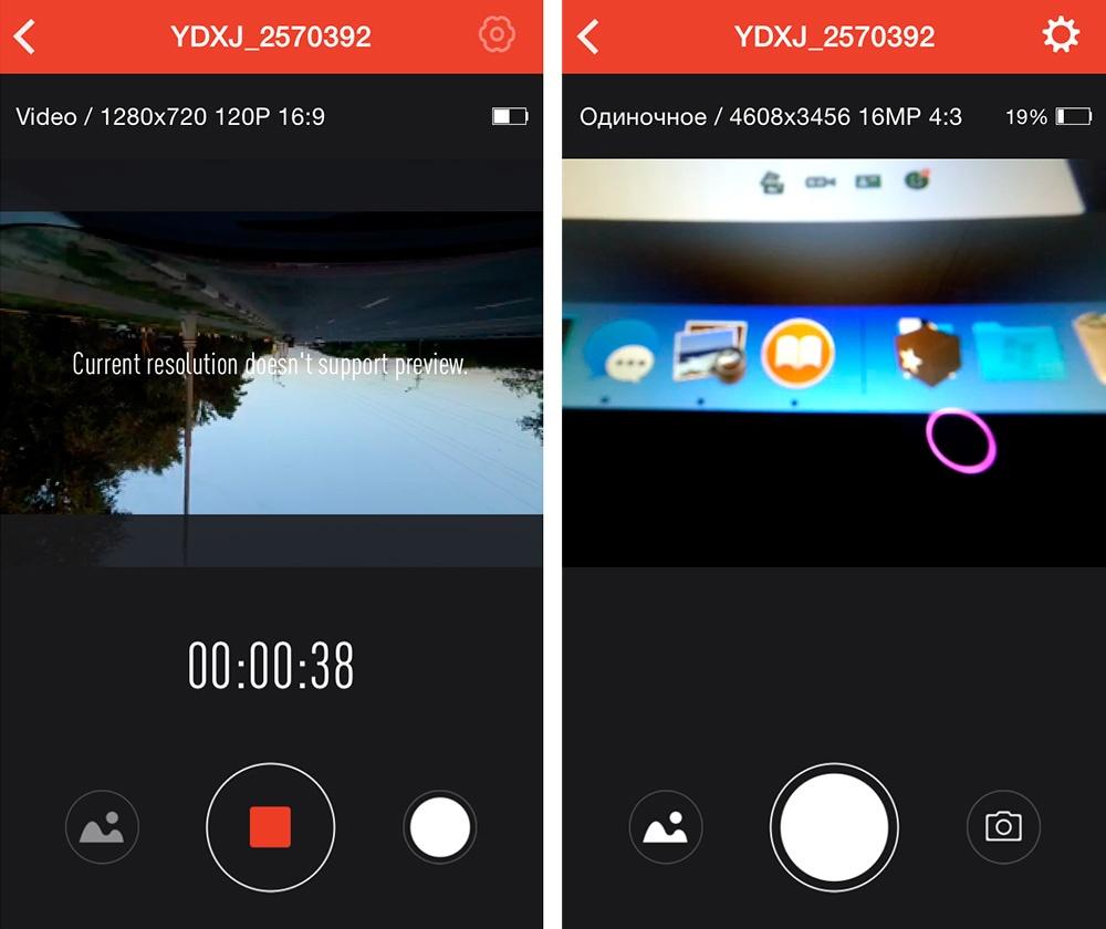 Страшный сон GoPro: обзор action-камеры Xiaomi Yi - 24