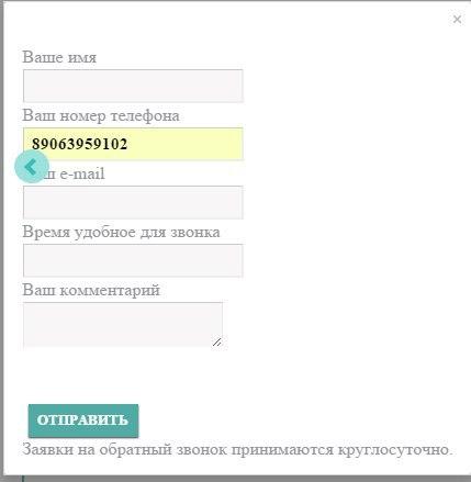 Как 7 туристических агенств в России не взяли у меня 85 000 рублей - 8