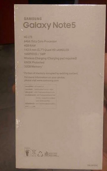 Samsung Galaxy Note 5: коробка