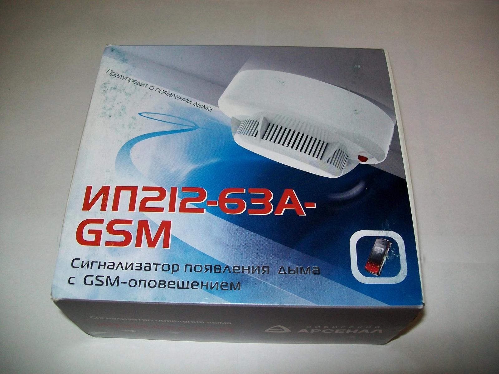 Пожарная сигнализация с GSM: когда звонок на самом деле пугает - 2