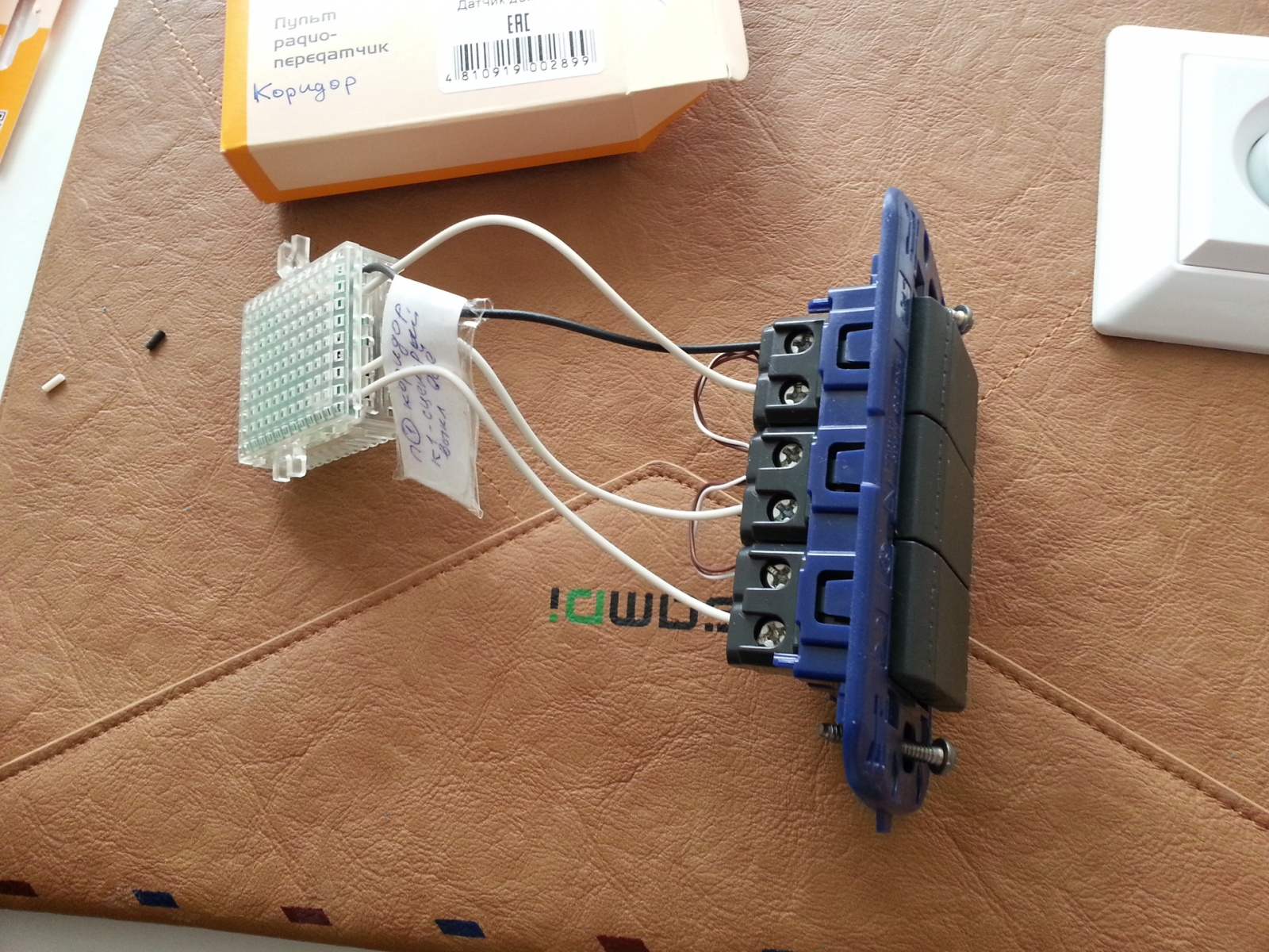 Управляем освещением в квартире (NooLite, Raspberry Pi и WebIOPi) - 20