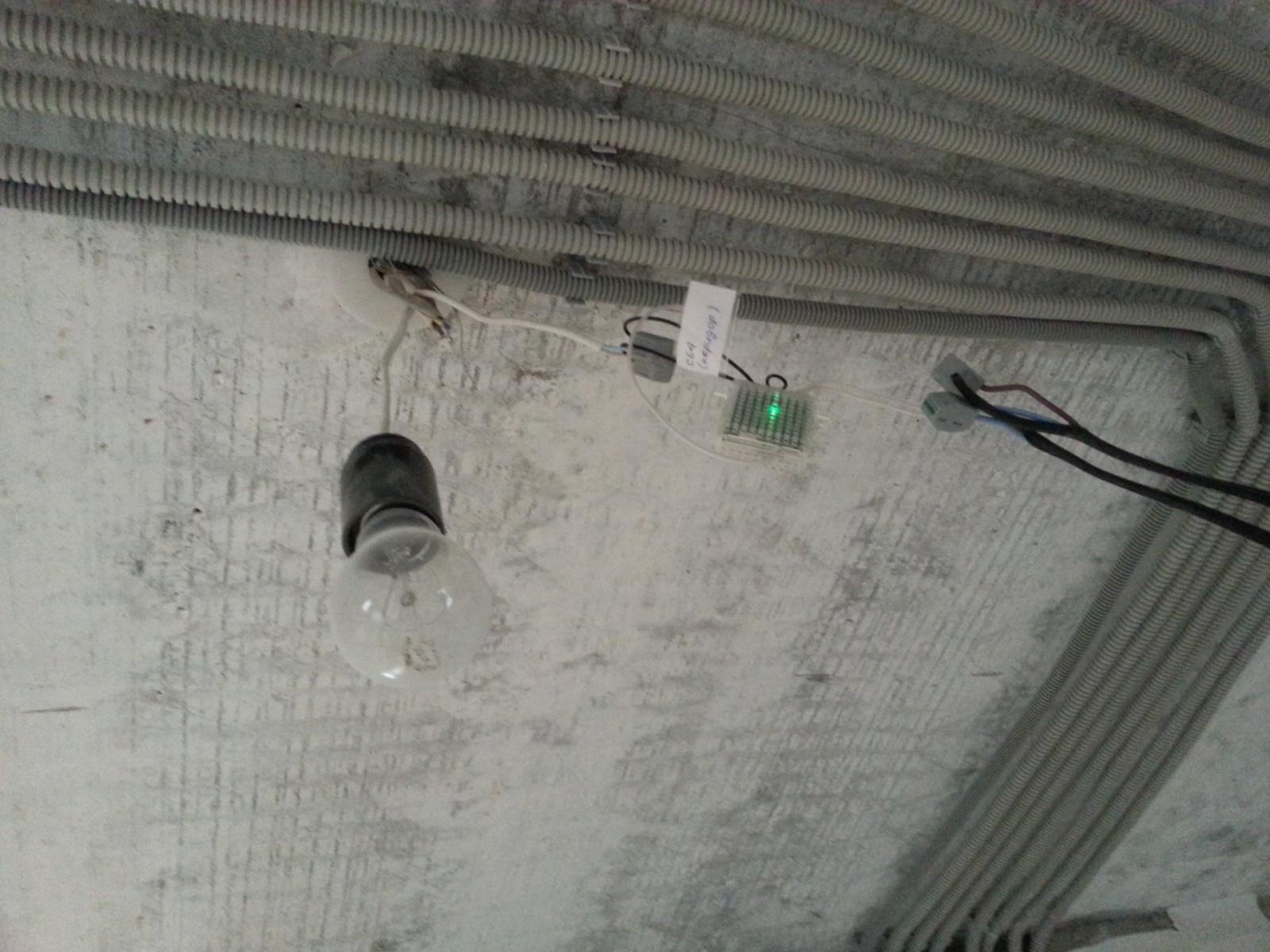 Управляем освещением в квартире (NooLite, Raspberry Pi и WebIOPi) - 22