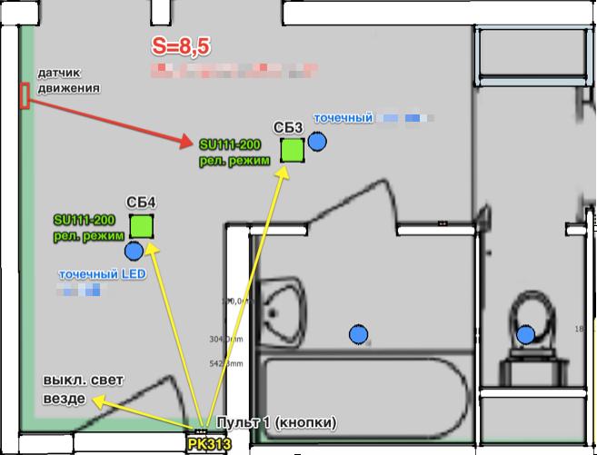 Управляем освещением в квартире (NooLite, Raspberry Pi и WebIOPi) - 4