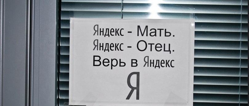 Новый аукцион в Яндекс Директ: 3 изменения и как их использовать - 1