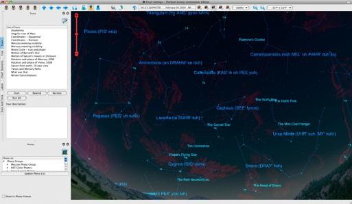 Полезный софт для любителей астрономии - 25