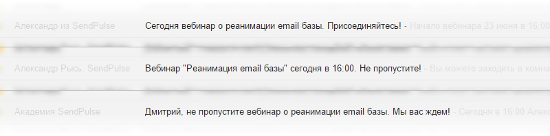 Тестирование рассылок: как сформировать собственный пошаговый план в email маркетинге - 3
