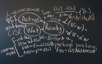 Онлайн-программа по основам программирования - 1