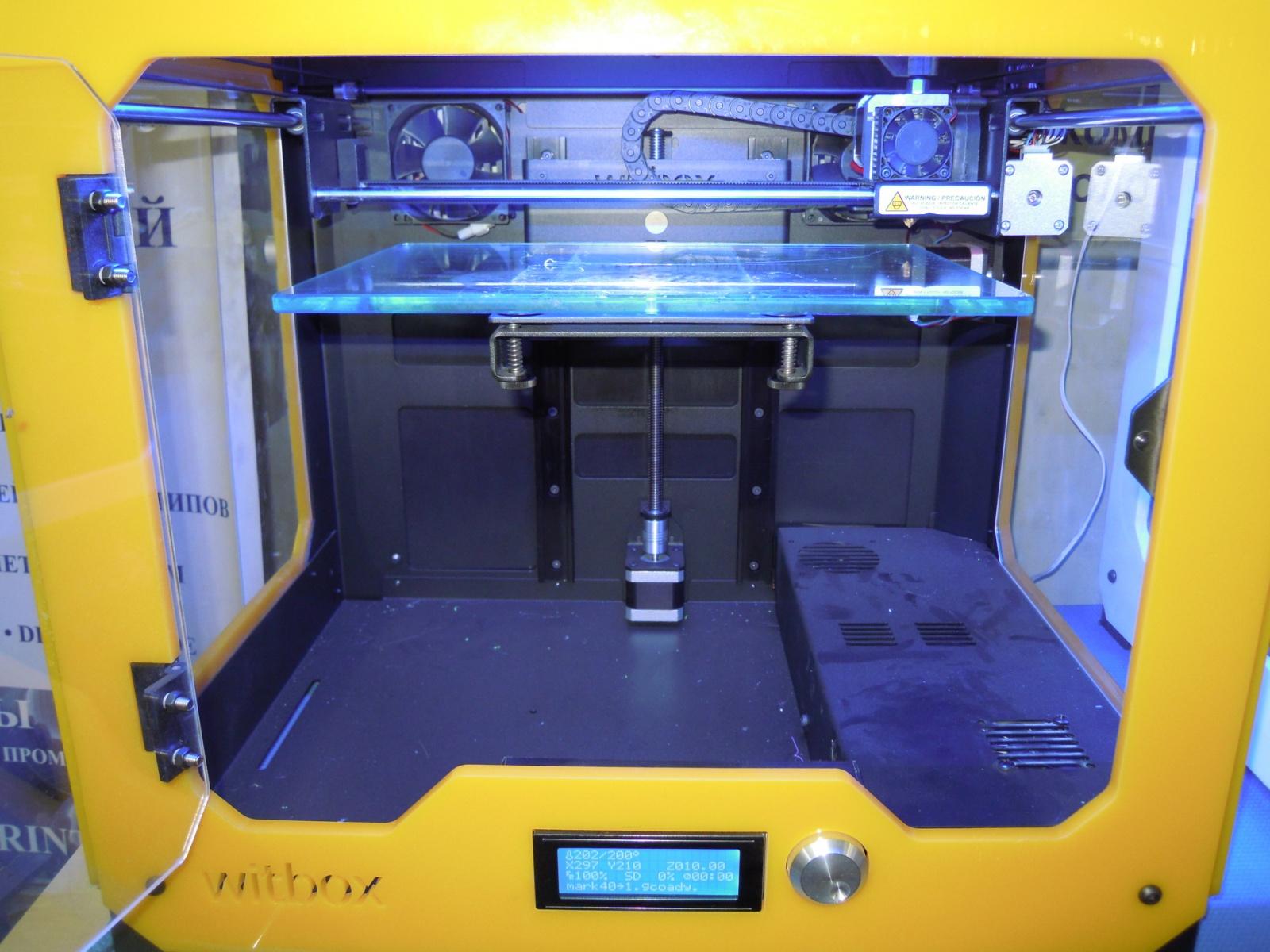 Первая свадьба, напечатанная на 3D принтере - 4