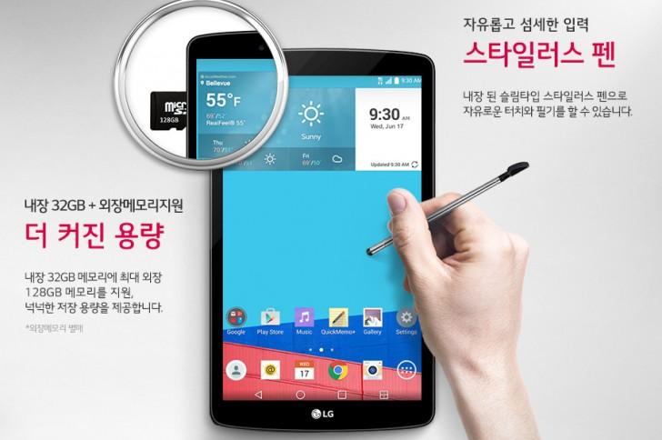 Планшет LG G Pad II 8.0 сложно назвать новым устройством