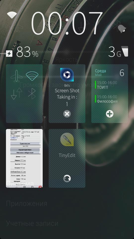 Очередной обзор Sailfish OS или муки выбора подходящей мобильной ОС - 3
