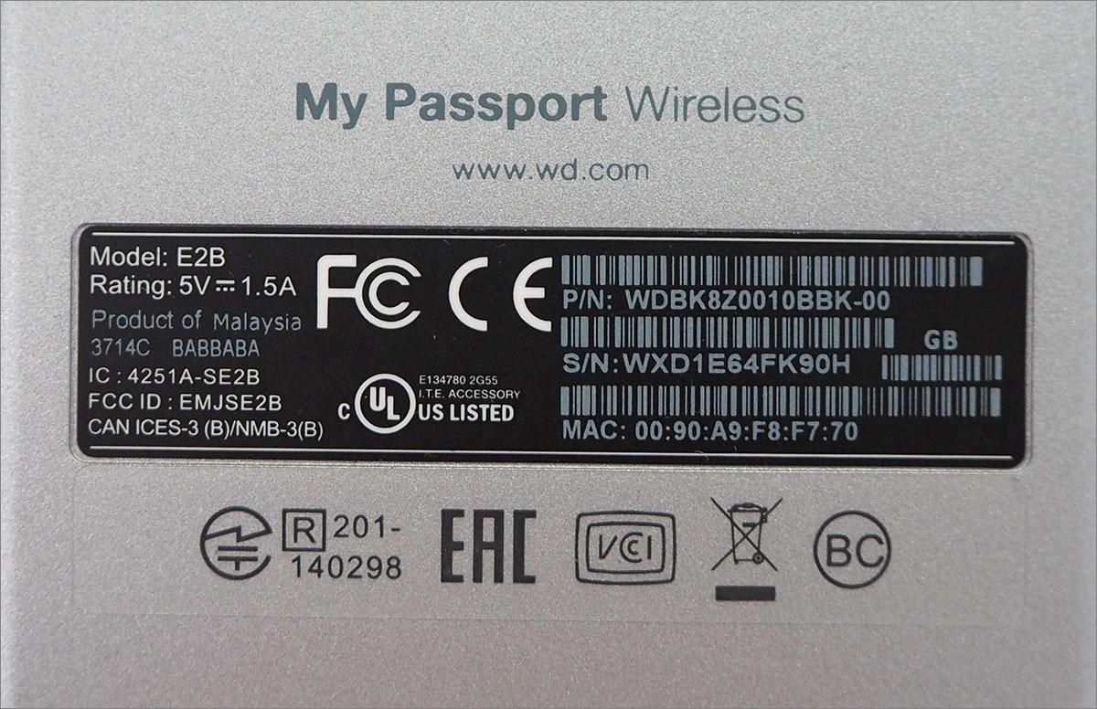 Тестирование беспроводного жесткого диска Western Digital My Passport Wireless 1 Tb - 11