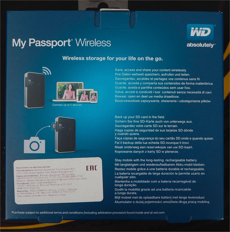 Тестирование беспроводного жесткого диска Western Digital My Passport Wireless 1 Tb - 2