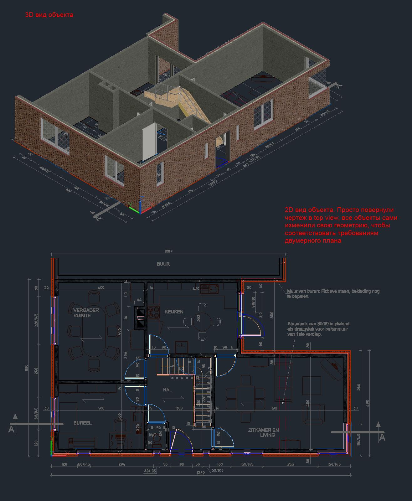 Введение в AutoCAD Architecture - 2