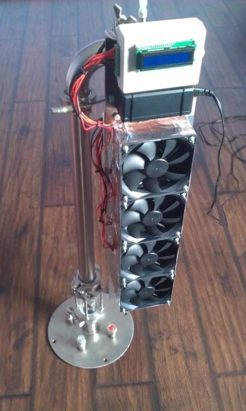 Холодильник для дистилляции с воздушным охлаждением - 1