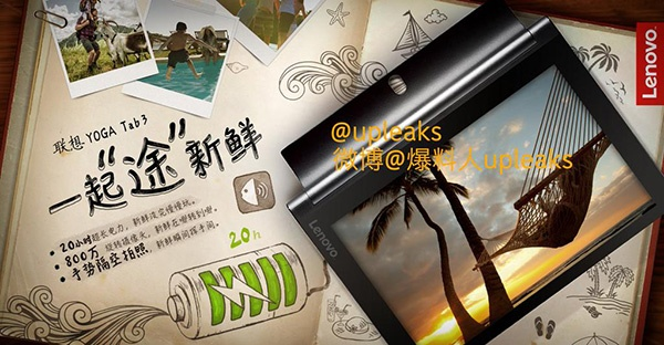 Lenovo Yoga Tablet 3