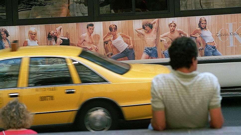 Секс и насилие в рекламе не влияют на ее эффективность - 1