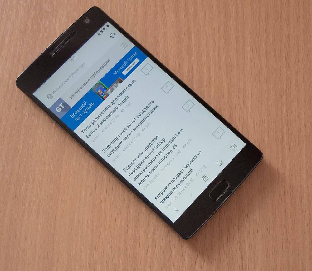Первое впечатление о новинке OnePlus Two - 21