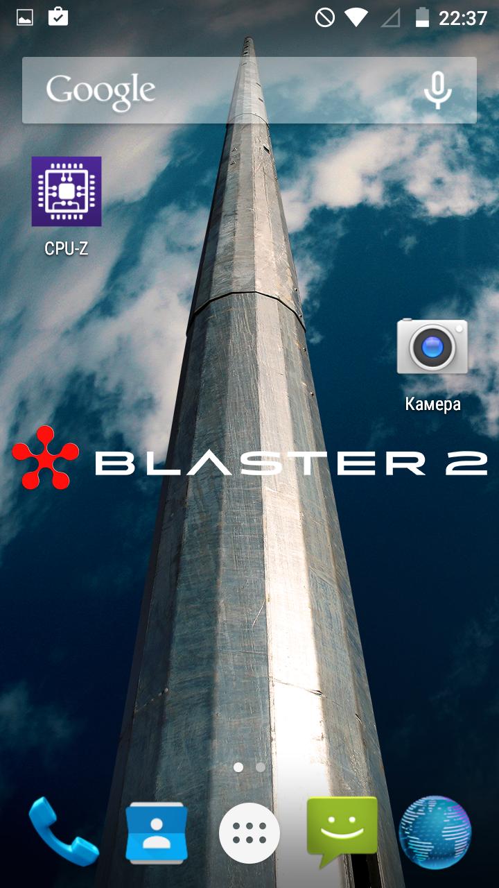 Обзор Just5 Blaster 2: новый дизайнерский смартфон от бренда, обогнавшего по продажам iPhone и Samsung* - 51