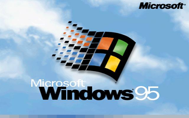 Windows 95 исполнилось 20 лет - 1