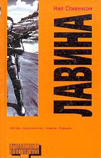 Две книги, которые изменили жизнь Сергея Брина - 2