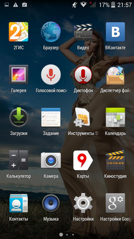 Обзор DEXP Ixion ML 4.5'': смартфон-долгожитель – неделя без розетки за 4 990 рублей - 18