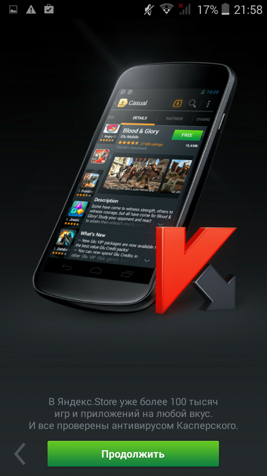 Обзор DEXP Ixion ML 4.5'': смартфон-долгожитель – неделя без розетки за 4 990 рублей - 21
