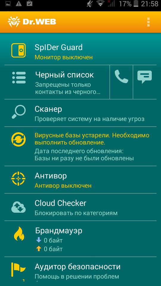 Обзор DEXP Ixion ML 4.5'': смартфон-долгожитель – неделя без розетки за 4 990 рублей - 22